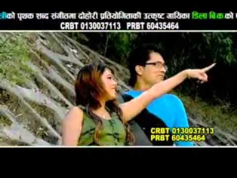 Nepali lok dohori song new