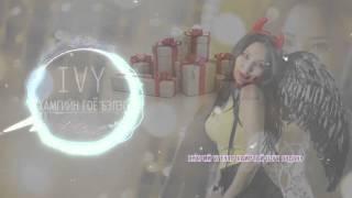 ivy hamgiin goyo beleg official audio