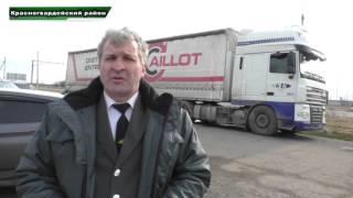 видео Порядок осуществления ввоза/вывоза культурных ценностей через границу РФ