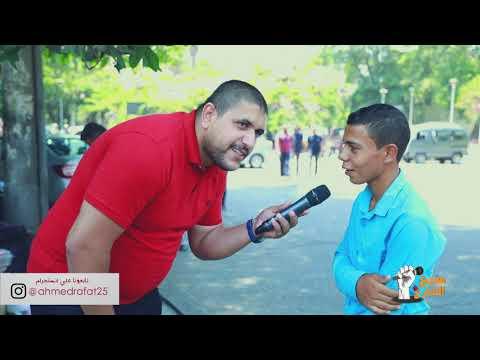 مذيع الشارع| كل سنه وانتم طيبين .. ليه الخروف اسمه خروف ومن هي انثي الخروف ؟
