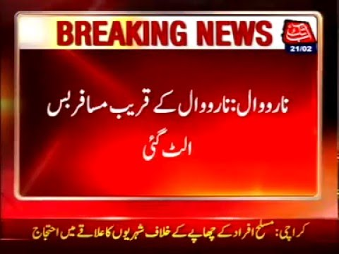 Narowal: Bus Overturned, 16 Passengers Injured