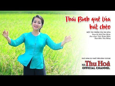 Thái Bình Quê Lúa Hát Chèo | Thu Hòa hát chèo [Official MV]