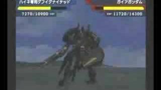 このゲームに、インフィニットジャスティス、レジェンド、アカツキ、ドムトルーパーは出てきません。 infinite Justice,Legend,Akatsuki and DOM doesn't...