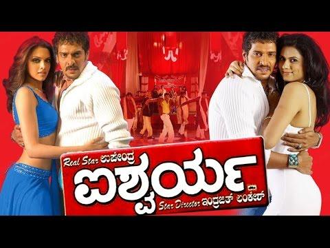 DEEPIKA PADUKONE New Movie - Aishwarya | Kannada Romantic ...