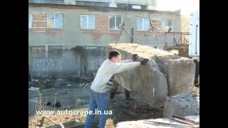 Аренда автокрана в Харькове. Укладка железобетонных блоков.(, 2016-02-21T17:55:22.000Z)