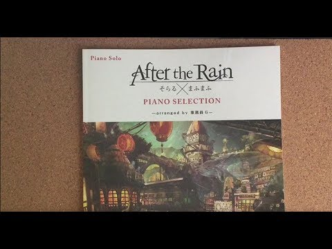 After the Rain PIANO SELECTION arranged  ZimuinG Piano Solo Sheet Music Book