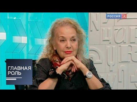 Главная роль. Светлана Безродная. Эфир от 13.01.2014
