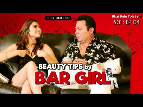 Beauty Tips - Hyderabadi Comedy   Salim Pheku   BBTS - S01   EP 04