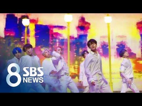 'BTS 컴백' 전 세계 열광…유튜브 최단 시간 '1억뷰 돌파' / SBS