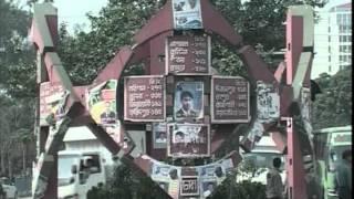 Dhaka - The Gateway to Rainbow Country of Bangladesh (a short documentary)