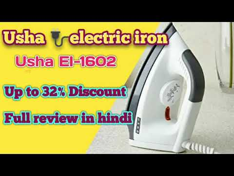 Usha EI 1602 1000-Watt Lightweight Dry Iron (multi-colour) Amazing Dry iron unboxing_ review