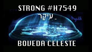 La Bóveda Celeste - HEBREO Strong H7549