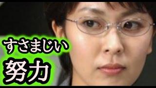【衝撃】松たか子、結婚生活の裏に「すさまじい努力」 チャンネル登録宜...