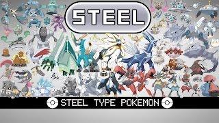 All Steel Type Pokémon