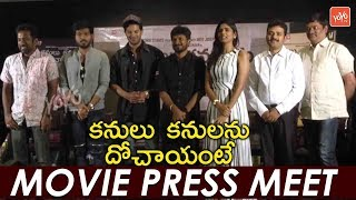 Kanulu Kanulanu Dochayante Movie Press Meet | Dulquer Salmaan | Ritu Varma | Cinema News