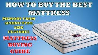 How to select the Best Mattress? | सबसे अच्छा गद्दे कैसे खरीदें | Mattress for Orthopedic Back Pain