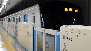 [60fps]札幌市営地下鉄東豊線 回送 栄町駅 Sapporo Municipal Subway Toho-line Sakaemachi-sta.