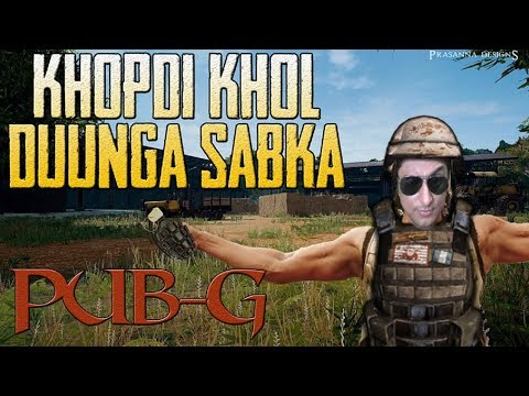 [Hindi] PUBG Mobile Live : Duo Vs Squad | Full Rush Game With Drop Hunting