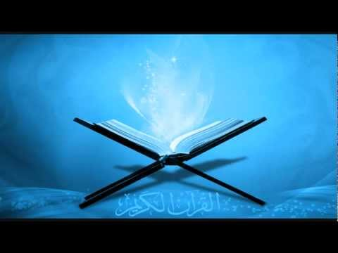 Quran - Beautiful Nasheed