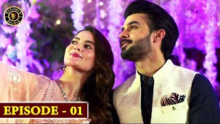 Jalan Episode 01 | Minal Khan | Top Pakistani Drama