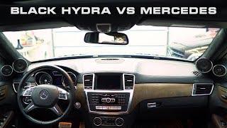 Как звучит дорогой автомобиль? Битва звука - SQ vs  Mercedes!