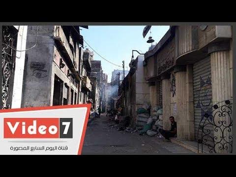 هنا حى المسابك بالإسكندرية.. أثار تحفظات البيئة وانتهى إلى احتضار