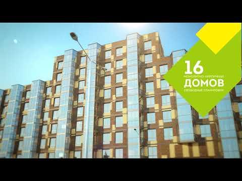 ЖК «Vesna». Квартиры в готовых домах.