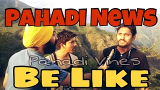 Pahadi Vines - Pahadi News Be Like | Kangra News || Himachal Funny News || Ritesh Lehhan |Gaggal🙏🏻