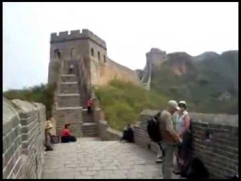 Grote Muur