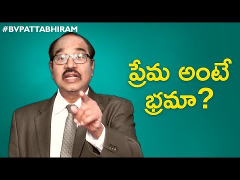 Is Love A Psychological Disorder ? | Life After Love | Personality Development | BV Pattabhiram