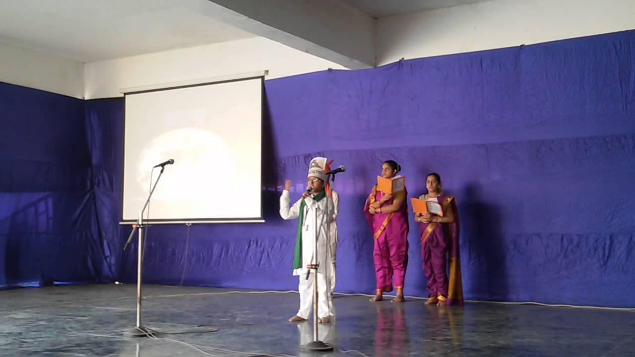nhss shivjayanti and marathi divas part 2   youtube