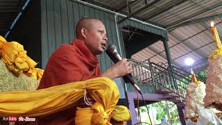 ព្រះវិជ្ជាកោវិទ សាន ភារ៉េត , San Pheareth , San Pheareth Tesna , Khmer Tesna