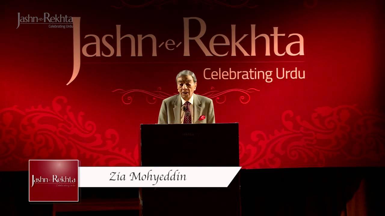 Nazm from Faiz Ahmad Faiz recitation by Zia Mohyeddin