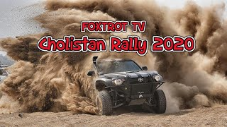 Watch Now - 15th Cholistan Desert Jeep Rally 2020 Official Teaser #Cholistan500