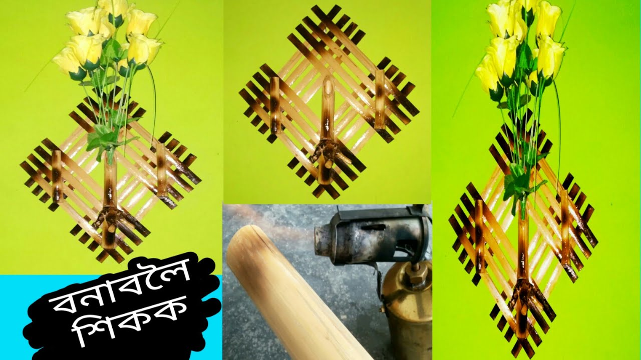 Amazing Bamboo Craft Of Assam।। Make a Wall Hanging Out Of Bamboo ...