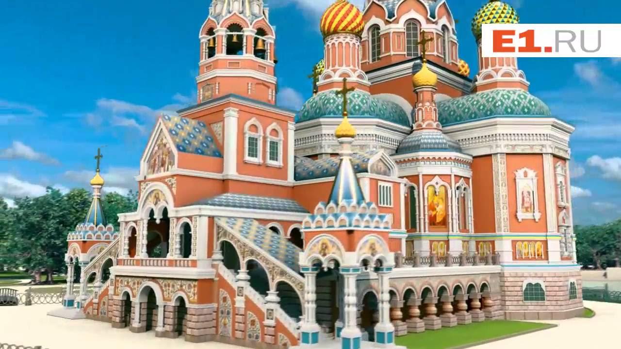 схема мечети после виртуального путешествия