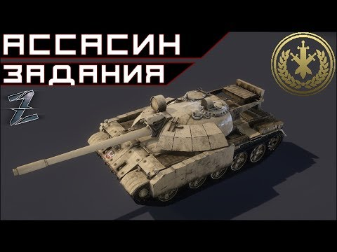 Armored Warfare. Марафон: