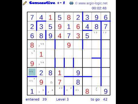 consecutive argiomaster 20140210