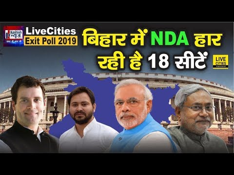 Kashish News : Buxar में Jagdanand, Nawada में Vibha, Purnia में Uday Singh जीत रहे, ये - ये हारेंगे