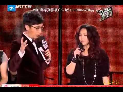 中国好声音巅峰之夜_中国好声音_张惠妹《我最亲爱的》巅峰之夜_决赛现场 - YouTube