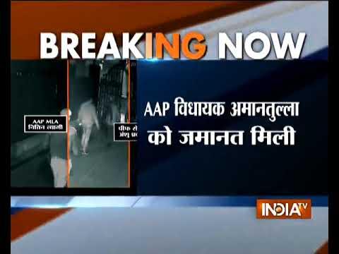 Delhi HC grants bail to AAP MLA Amanatullah Khan in chief secretary Anshu Prakash assault case