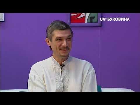 UA: БУКОВИНА: Олег Григор'єв та Андрій Романов в гостях