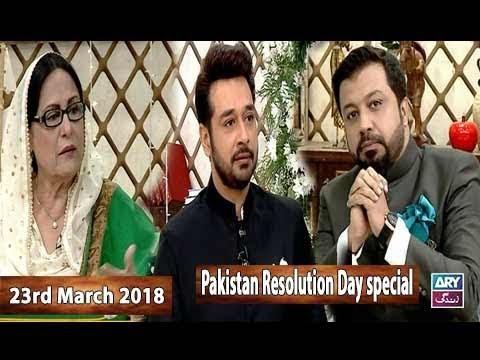Salam Zindagi With Faysal Qureshi - 23rd March 2018 - ARY Zindagi