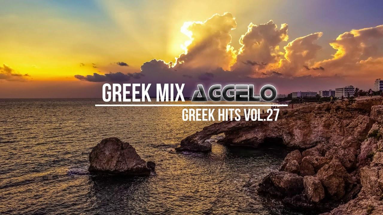 Greek Mix / Greek Hits Vol.27 / Greek Deep Chillout / NonStopMix by Dj Aggelo