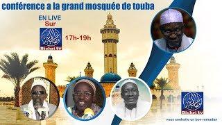 En Direct Grande Mosquée Touba J18 | Theme: Bisub àjjuma ay Ngëneelam aki àtteem