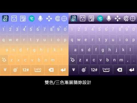 IQQI Emoji Keyboard Emoticons, Theme & ASCII - Apps on Google Play