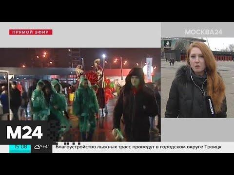 """Болельщики """"Локомотива"""" приобрели фальшивые билеты на игру - Москва 24"""