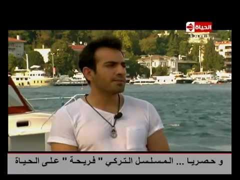 """""""Bugra Gulsoy"""" interview on Al Hayat TV (Arabic Channel) 2013"""