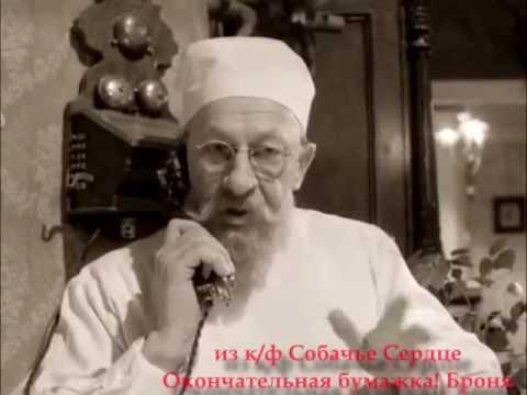 мордва трахают москвичку