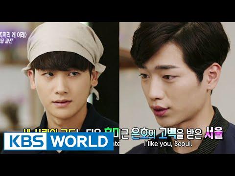 Entertainment Weekly | 연예가중계 - Shin Mina, Park Hyungsik, Busan Intl. Festival (2014.10.18)